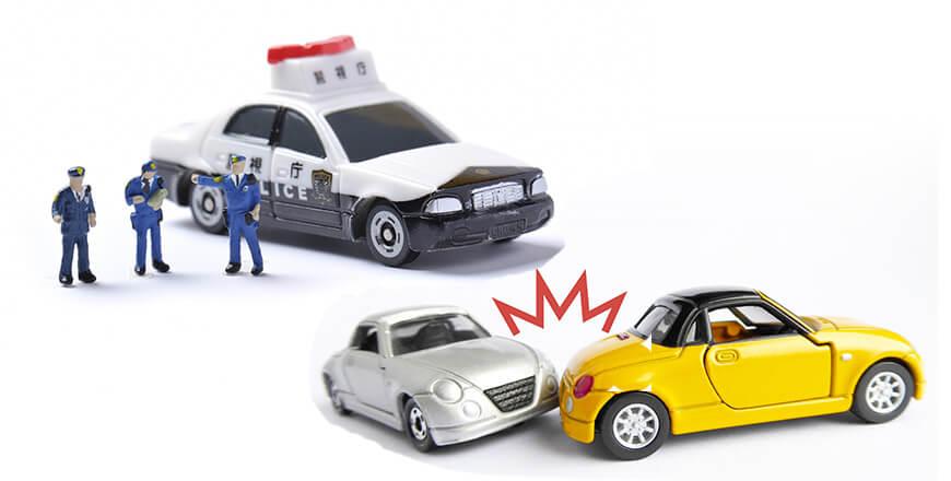 交通事故で重要な実況見分調書とは