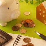 少額訴訟で賠償金を請求する方法