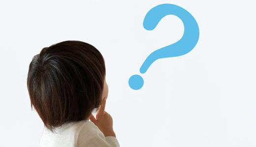 交通事故で幼児が被害者に!女児か男児かで、逸失利益が異なる?