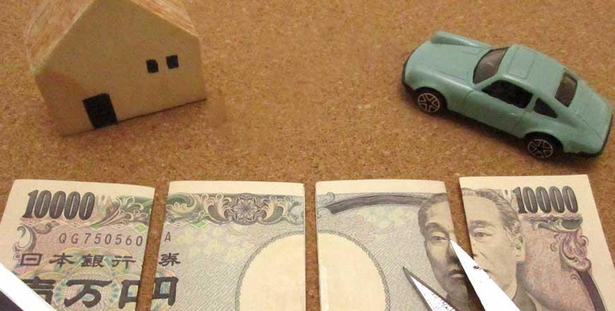 交通事故の賠償金が分割払いになるケース