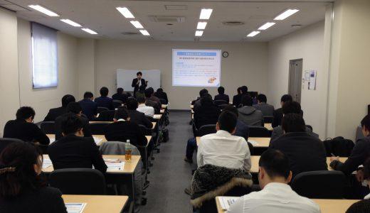 小山好文弁護士が北九州市で柔道整復師の先生を対象にした講演を行いました。