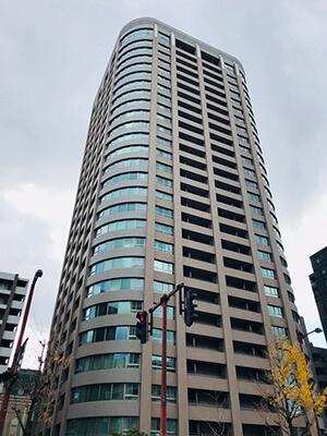 building-otemon