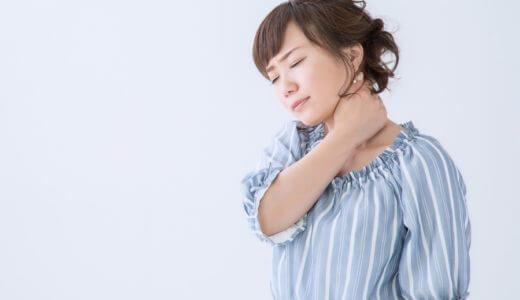 交通事故被害による頚椎・腰椎捻挫の後遺障害
